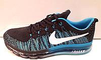 Кроссовки мужские Nike Flyknit синие NI0102