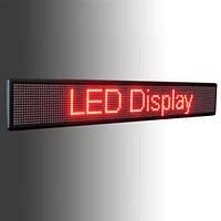 Флеш-панель с LED подсветкой, 20 х 100 см (сеть)