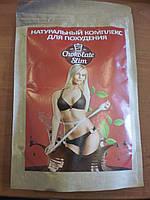 Chokolate Slim Комплекс для похудения