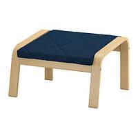 """IKEA """"ПОЭНГ"""" Табурет для ног, березовый шпон, Эдум темно-синий"""