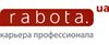 Rabota.ua ☎ Создать и розместить резюме на Работа.юа в Украине. Зайти на официальный сайт Rabota.ua. Найти работу быстро. Разместить резюме на rabota.ua