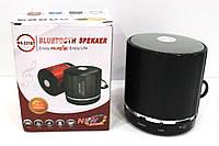 Bluetooth Колонка портативная с MP3 USB SPS WS 231 BT