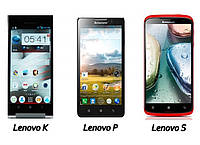 Замена стекла, экрана, сенсора на Lenovo B, K, P, S series