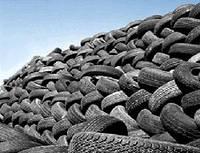 Утилизация шин (автопокрышек)