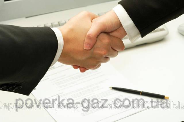Продлен договор о сотрудничестве с ДП заводом Арсенал и ООО «УА-СИСТЕМЫ» по вопросам продаж оборудования, и ремонта промышленных счетчиков газа на 2017 год.