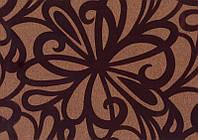 Мебельная рогожка ткань Ария 2А