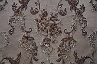 Обивочная ткань для мебели С 5997/9000, фото 1
