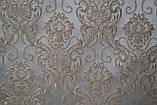 Обивочная ткань для мебели Версаль 2601, фото 2