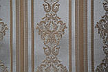 Обивочная ткань для мебели Версаль 2601/В, фото 2