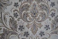 Мебельная жакардовая ткань Аларма-А 1