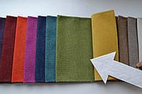 Обивочная ткань для мебели Виктория 13