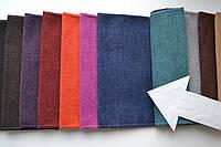 Обивочная ткань для мебели Виктория 17