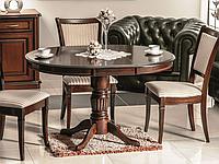 Стол обеденный деревянный Margo Signal темный орех