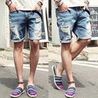 Мужские джинсовые шорты оптом