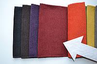 Обивочная ткань для мебели Виктория 20