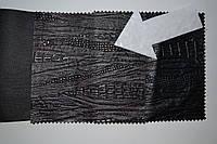 Кожзам Адрас 340