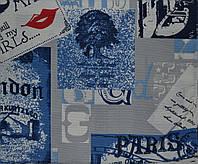 Мебельная ткань 65%Cot. Котон 6059 V-2