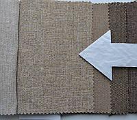 Мебельная ткань Бари 067