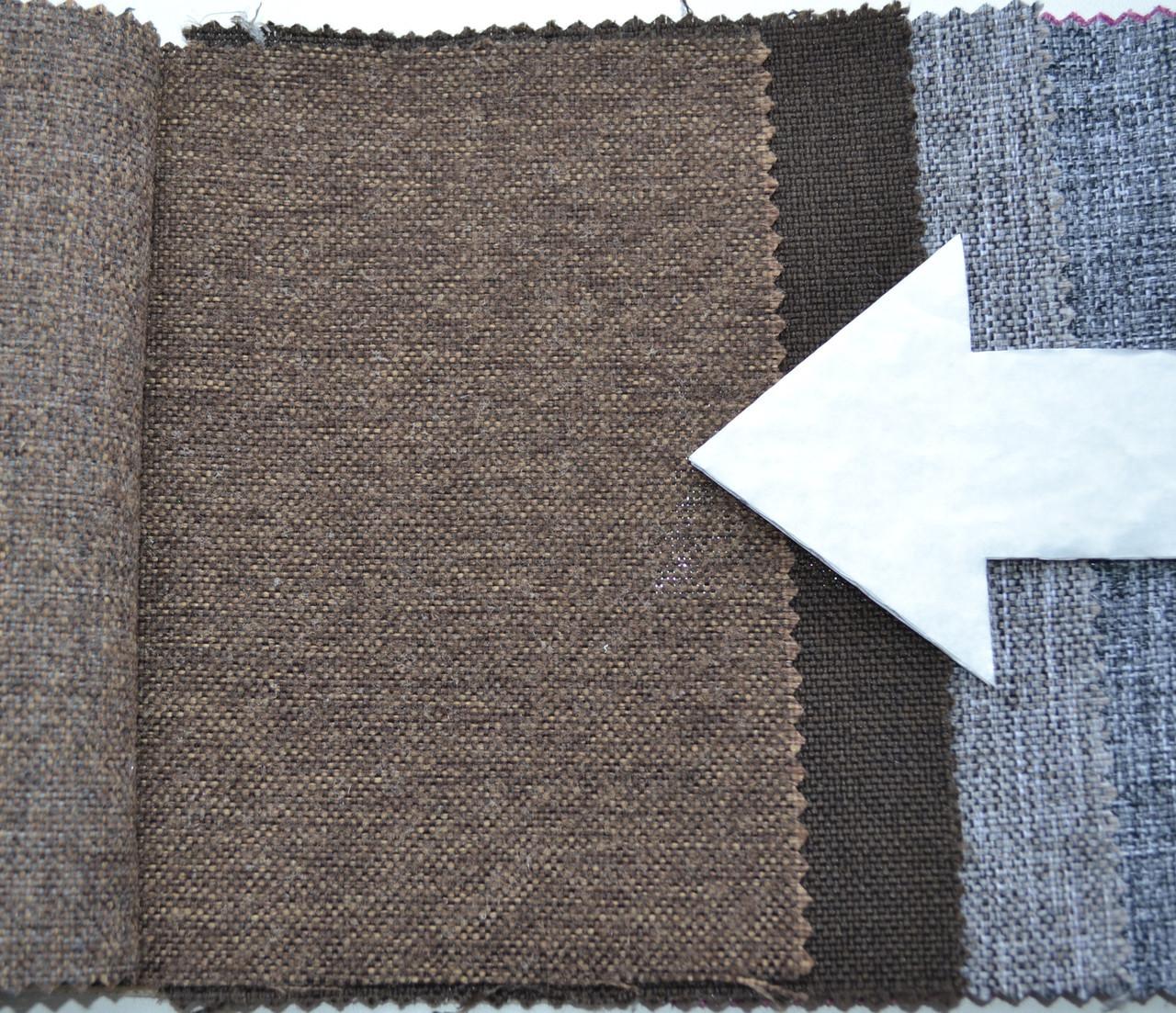 Мебельная ткань Бари 044
