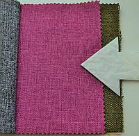 Мебельная ткань Бари 014