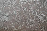 Мебельная ткань Acril 38% Паджеро 37/7, фото 1