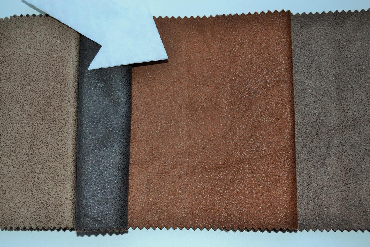 Мебельная ткань Клуни 11 браун