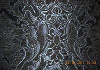 Мебельная ткань Acril 50% Ибица грей