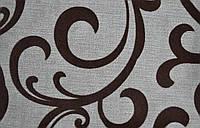 Мебельная ткань Уго беж 1