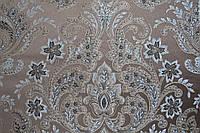 Мебельная ткань Аларма-А 7