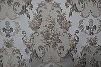 Мебельная жаккардовая ткань С 5997/1806, фото 1
