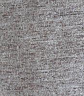 Обивочная ткань для мебели Амара Х браун