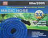 Садовий шланг для поливу X HOSE 60м з розпилювачем