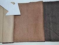 Мебельная ткань Клуни 05 мока