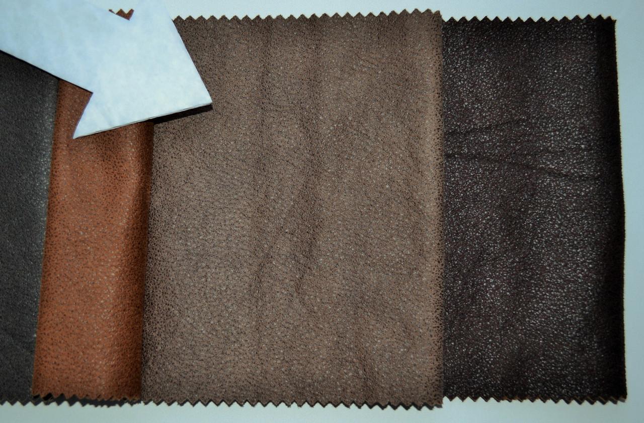 Ткань для обивки мебели Клуни 12 бронз