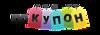 Pokupon.ua ☎ Акции на купон. Скидки на купон в Киеве. Купить купон в Pokupon.ua. Купон на скидку в Покупон. Контакты  Pokupon.ua. Оплата в Покупоне. Отзывы Pokupon.ua в Киеве.
