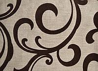 Мебельная ткань Уго беж 2