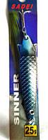 Колебалка Sadei Spinner 25 гр. серебрено-голубая  (BKP005)