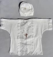 Одежда для крещения