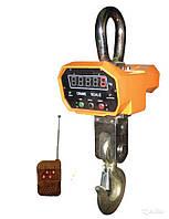 Весы крановые электронные 3000 кг ПВК-3т