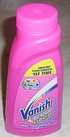 Пятновыводитель жидкий для цветных тканей Vanish Oxi Action, 450 мл.