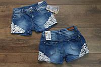 Джинсовые шорты для девочек 116 рост