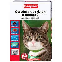 Beaphar (Беафар) Ошейник для кошек против блох и клещей зеленый Элегант 35см