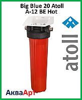 Фильтр для горячей воды Big Blue 20 Atoll A-12 BE Hot