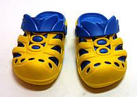 Шлепанцы сабо детские(жёлто-синие)