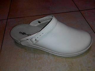 Abeba, Tellus. FLOARE-спец. взуття