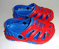 Шлепанцы сабо детские(красно-синие)