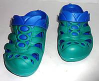 Шлепанцы сабо детские(бирюзово-синие)