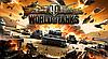 ✯ World of tanks ✯ - это лучшая 3D-MMORPG - онлайн игра. Скачать игру Ворлд оф Танкс. Интересная РПГ онлайн игра. Игра для iPad, iPhone, компютера, Android, iOS. Сейчас время Танков. Стиль - фэнтези. Игра «Ворлд Оф Танкс».