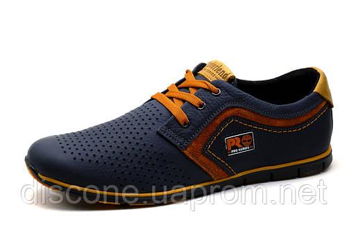Туфли спортивные мужские Timberland Pro Series, натуральная перфорированная кожа, синие