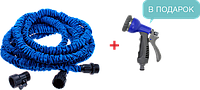Поливочный  Шланг X HOSE 37.5m 125FT. Шланг для полива Икс Хоз